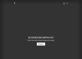 businesskompas.ru