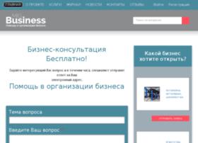 businessmig.ru
