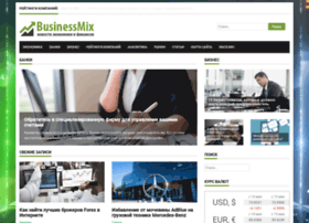 businessmix.ru