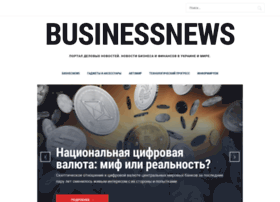 businessnews.com.ua