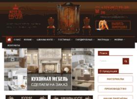 businessnorma.ru