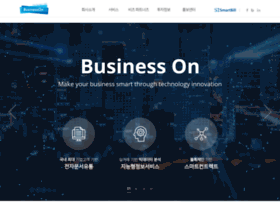 businesson.co.kr