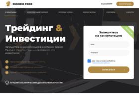 businesspride.ru