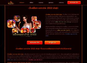 businessprologo.com