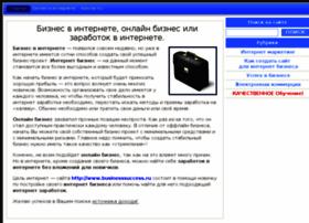 businesssuccess.ru