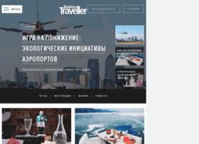 businesstraveller.com.ru