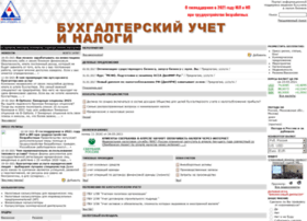 businessuchet.ru