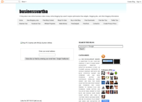 businessvartha.blogspot.com