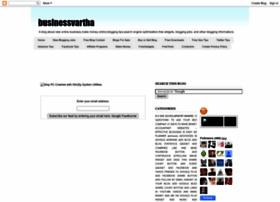 businessvartha.blogspot.com