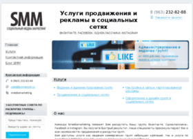 businessvk.ru