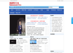 businessweekchina.com