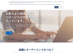 businesswire.jp