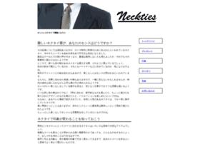 businesswritersgroup.com