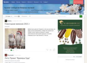 businka.org