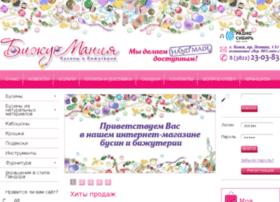 businka.tomsk.ru