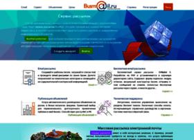 busmail.ru
