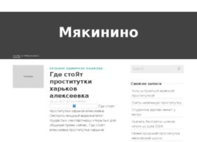buspnz.ru