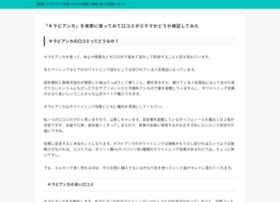 busrageapp.com