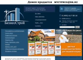 busstroy.ru