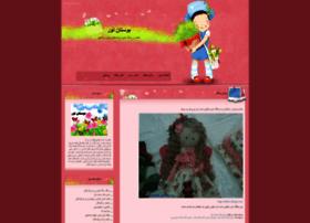 bustannoor.blogfa.com