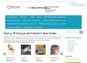 busy-kolca.ru