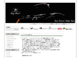 busybeaver.co.jp