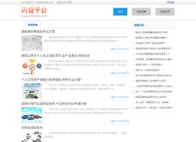 busysoftorder.com