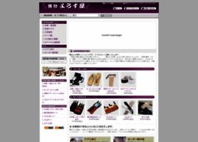 butai-yorozuya.com