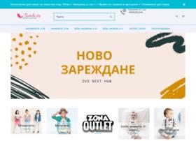 butika.bg