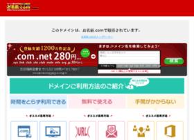 butsuryucost-kaizen.com