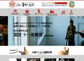 butuzou-world.com