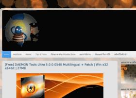 buu-programs.com