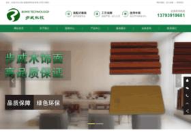 buwei-wpc.com