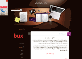bux-best.mihanblog.com