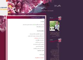 bux14.mihanblog.com