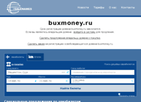 buxmoney.ru