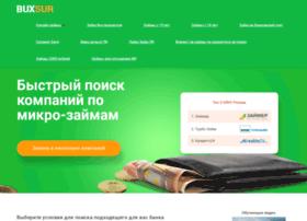 buxsur.ru