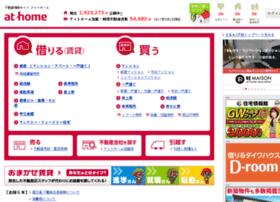 buy-athome.jp