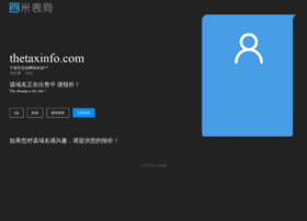 buy-books.thetaxinfo.com