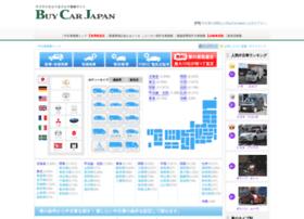 buy-car.jp