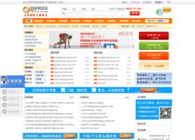buy-hk.org