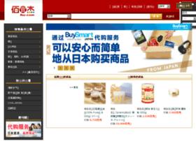 buy-j.com