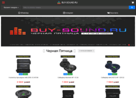 buy-sound.ru