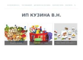 buy-stock.ru