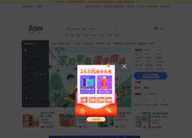 buy.111.com.cn