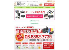 buy.ato2.net