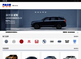 buy.autohome.com.cn