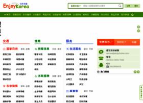 buy.enjoykorea.com