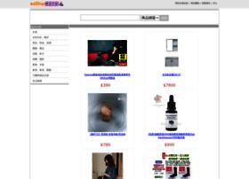 buy.ezship.com.tw