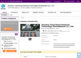 buy.opencroquet.org
